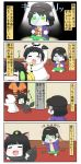 4koma :d animal_costume animal_ears black_hair chibi comic cookie eating female_admiral_(kantai_collection) food frankenstein's_monster_(cosplay) ghost_costume gift green_eyes ha-class_destroyer halloween hat highres i-class_destroyer kantai_collection kemonomimi_mode ni-class_destroyer open_mouth out_of_frame puchimasu! ro-class_destroyer shinkaisei-kan short_hair smile tail translation_request white_skin wolf_costume wolf_ears wolf_tail yuureidoushi_(yuurei6214)