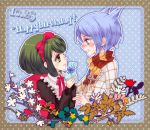 1boy 1girl blue_eyes blue_hair blush dangan_ronpa green_eyes green_hair hair_ribbon hairband happy_birthday hetero monaka_(dangan_ronpa) ponac ribbon scarf shingetsu_nagisa short_hair smile wheelchair zettai_zetsubou_shoujo