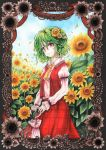 1girl ascot closed_umbrella elaborate_frame field flower flower_field frame green_hair hair_flower hair_ornament juliet_sleeves kazami_yuuka long_sleeves mosho open_clothes open_vest puffy_sleeves red_eyes shirt skirt solo sunflower touhou traditional_media umbrella vest watercolor_(medium)