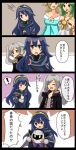 ! 1boy 4girls 4koma :d aqua_eyes bare_shoulders blonde_hair blue_eyes blue_hair breasts brown_hair cape carrying comic fire_emblem fire_emblem:_kakusei glowing glowing_eyes goddess green_eyes green_hair hairband highres hooded_cloak jewelry kid_icarus kid_icarus_uprising long_coat long_sleeves lucina mario_(series) mask meta_knight multiple_girls my_unit necklace nintendo open_mouth palutena potetomochi rosalina_(mario) shoulder_pads silver_hair smile super_mario_bros. super_mario_galaxy super_smash_bros. tiara translation_request twintails yellow_eyes