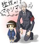 cosplay gugure!_kokkuri-san makishima_shougo psycho-pass puu_maru sakurai_takahiro seiyuu_connection tsunemori_akane