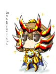 >:/ 1girl alternate_costume armor brown_eyes brown_hair chibi commentary_request cosplay gold_saint gomasamune kantai_collection looking_at_viewer oboro_(kantai_collection) saint_seiya short_hair solo translation_request