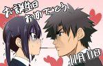 1boy 1girl birthday crossover emiya_kiritsugu fate/zero fate_(series) k-on! mojimojiable nakano_azusa pocky pocky_day pocky_kiss shared_food translation_request