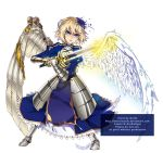 1girl angel angel_wings asymmetrical_wings blonde_hair blue_eyes borrowed_character cassie_(acerailgun) cosplay cyborg dress excalibur fate/stay_night fate_(series) faulds feathered_wings feathers flower full_body glowing glowing_weapon gochi greaves hair_flower hair_ornament mechanical_arm mechanical_wings original saber saber_(cosplay) simple_background single_gauntlet solo sword transparent_background weapon wings