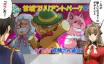 amagi_brilliant_park fujii_satoshi kanie_seiya macaron_(amaburi) moffle sento_isuzu tiramii