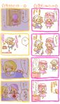 >:3 >_< /\/\/\ 4koma :3 ^_^ animal_ears bad_id bat_wings blood blush blush_stickers chibi closed_eyes comic cupcake dog_ears dog_tail dreaming flandre_scarlet food handkerchief hat highres iiioookkkaaa inu_sakuya izayoi_sakuya kemonomimi_mode multiple_4koma nosebleed o_o remilia_scarlet scared sleeping sleepy stereo sweat tail tears television touhou translation_request vampire wings x3