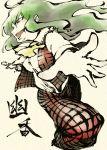 ahoge ascot character_name closed_umbrella evil_smile foreshortening green_hair kazami_yuuka kazami_yuuka_(pc-98) long_hair outstretched_arms plaid_pants plaid_vest red_eyes shou_shishi sideways_mouth smile solo spread_arms touhou touhou_(pc-98) umbrella