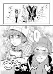 blush coat comic fur_hat hat heart konomu0522 kujikawa_rise monochrome persona persona_4 persona_4_the_golden shirogane_naoto snow tatsumi_kanji tears translation_request
