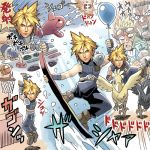 angry balloon barret_wallace basketball chocobo cid_highwind cloud_strife final_fantasy final_fantasy_vii lowres mimonel pencil pencil_behind_ear playing_sports serious snowboard sport submarine