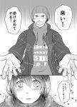 blush coat comic fur_hat hat konomu0522 monochrome persona persona_4 persona_4_the_golden shirogane_naoto snow tatsumi_kanji translation_request