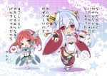 >_o :d ;d blush breasts character_request chibi comic hair_ornament hairband long_hair matoi_(pso2) milkpanda one_eye_closed open_mouth phantasy_star phantasy_star_online_2 red_eyes redhead silver_hair smile translation_request twintails under_boob