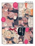 1boy 2girls admiral_(kantai_collection) bandages black_eyes black_hair breasts brown_eyes brown_hair cleavage comic deco_(geigeki_honey) detached_sleeves hand_on_another's_shoulder kantai_collection large_breasts long_hair multiple_girls musashi_(kantai_collection) navel sarashi silver_hair sweat translation_request two_side_up yamato_(kantai_collection)