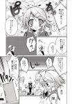 absurdres highres kagamine_rin urotan vocaloid