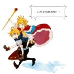1boy 1girl ahoge blonde_hair blue_eyes chest_plate crown hair_ornament hairclip hand_on_another's_shoulder holding kagamine_len kagamine_rin neckerchief nemmcom open_mouth piggyback red_cape running scepter short_hair simple_background speech_bubble sweatdrop translated vocaloid white_background wide_sleeves