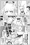 1boy 1girl admiral_(kantai_collection) braid breast_hold breasts cleavage_cutout closed_eyes directional_arrow dragon_ball dragon_ball_z hat highres kanno_takanori kantai_collection large_breasts military military_uniform monochrome open_mouth parody peaked_cap style_parody sweat teeth toriyama_akira_(style) translation_request uniform unryuu_(kantai_collection)