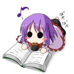 artist_request book chibi cookie food ichimi lowres musical_note nagae_iku purple_hair ribbon short_hair solid_circle_eyes touhou