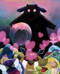 bwmk2 footprints gameplay_mechanics gastly heart hoothoot mareep miltank no_humans pokemon pokemon_(creature) pokemon_(game) pokemon_gsc tears wooper you_gonna_get_raped