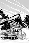 1girl box donation_box hat monochrome moriya_suwako rope shimenawa shinburu short_hair shrine sky solo touhou