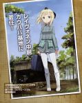 1girl :o animal animal_on_head blonde_hair blue_sky boots briefcase character_name clouds elma_leivonen ermine green_eyes highres holding jacket long_hair military military_uniform pantyhose paperclip scan shimada_fumikane sky solo standing strike_witches uniform vehicle white_boots white_legwear