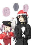 2girls :d ;d female_admiral_(kantai_collection) hair_bobbles hair_ornament hat headwear_switch highres kantai_collection long_hair multiple_girls niwatazumi one_eye_closed open_mouth peaked_cap rabbit santa_costume santa_hat sazanami_(kantai_collection) school_uniform smile tatebayashi_sakurako translated twintails