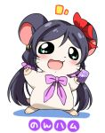 1girl animal_ears animalization blush bow eromame green_eyes hair_ornament hamster hamtaro long_hair love_live!_school_idol_project open_mouth parody purple_hair solo tagme toujou_nozomi twintails