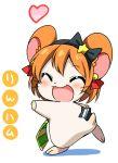 1girl animal_ears animalization blush bow eromame hair_ornament hamster hamtaro hoshizora_rin love_live!_school_idol_project open_mouth orange_hair parody short_hair smile solo tagme tail