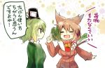 2girls :d =_= alternate_costume blush breast_padding brown_hair daikon earmuffs egg_carton green_eyes green_hair hat index_finger_raised makuwauri multiple_girls open-chest_sweater open_mouth pointy_hair potato short_hair smile soga_no_tojiko spring_onion sweatdrop tate_eboshi tomato touhou toyosatomimi_no_miko translated you're_doing_it_wrong