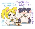 animal_ears animalization ayase_eli blonde_hair blue_eyes blush bow eromame food food_in_mouth hair_ornament hamster hamtaro long_hair love_live!_school_idol_project mouth_hold multiple_girls parody ponytail purple_hair seed sunflower_seed tagme tail toujou_nozomi translation_request twintails