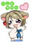 animal_ears animalization blush bow brown_hair eromame hair_ornament hamster hamtaro koizumi_hanayo love_live!_school_idol_project open_mouth parody short_hair tagme tail