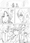2girls comic hand_on_another's_shoulder hat kamishirasawa_keine long_hair monochrome multiple_girls no_hat open_mouth smile touhou translation_request unya very_long_hair yagokoro_eirin