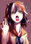 1girl black_hair bow bright_pupils calpish dress forked_tongue horns kijin_seija middle_finger multicolored_hair open_mouth piercing red_eyes redhead short_hair smile solo streaked_hair tongue tongue_out tongue_piercing touhou white_hair