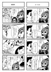 1girl 2boys 4koma :3 bkub ceiling comb_over comic doll fire_extinguisher flamethrower hat japanese_clothes jumping kimono long_hair monochrome multiple_4koma multiple_boys original short_hair sweat translated two-tone_background weapon