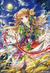 1girl brown_hair double_bun full_moon hair_ornament japanese_clothes long_hair looking_at_viewer moeru!_jiten moon official_art original renta_(deja-vu) smile solo violet_eyes