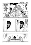 4girls ahoge behind_tree bottle bow bow_(weapon) breasts china_dress chinese_clothes cleavage cleavage_cutout comic daniella_(sennen_sensou_aigis) hair_bow kotatsu long_hair monochrome multiple_girls navel_cutout rita_(sennen_sensou_aigis) sake_bottle sennen_sensou_aigis short_hair soma_(sennen_sensou_aigis) table translation_request twintails umaguti weapon xiao_(sennen_sensou_aigis)