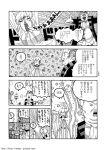 bow candy comic dress hat hellsing katari_(ropiropi) keystone maribel_hearn monochrome oarfish open_mouth parody ribbon short_hair skirt snowman style_parody style_request touhou translation_request yagokoro yakumo_yukari