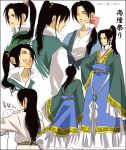 chinese_clothes hanfu juuni_kokuki king_en long_hair ponytail smile