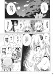 >:( 3girls :d black_hair bow comic dress drill_hair fang flying_sweatdrops frilled_dress frills hair_bow highres hirasaka_makoto long_hair luna_child multiple_girls open_mouth short_hair smile star_sapphire sunny_milk tears tickle_torture tickling touhou translated tree treehouse window wings