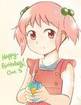 1girl alternate_hairstyle ange blush_stickers flat_chest hair_bobbles hair_ornament happy_birthday juice_box kaname_madoka mahou_shoujo_madoka_magica pink_eyes pink_hair short_twintails smile solo twintails younger