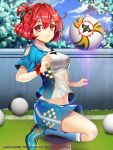 1girl ball highres kaizin_rumble navel primcoco red_eyes redhead repult short_hair side_ponytail sky smile soccer_ball soccer_uniform sportswear tree