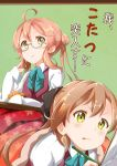 2girls :q ahoge akigumo_(kantai_collection) blue-framed_glasses blush brown_hair cover cover_page double_bun doujin_cover eating food fruit glasses green_eyes highres kantai_collection kotatsu ksk_(semicha_keisuke) long_hair makigumo_(kantai_collection) mandarin_orange multiple_girls orange_hair school_uniform semi-rimless_glasses sketchbook sleeves_past_wrists table tongue tongue_out twintails under-rim_glasses