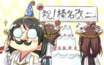3girls adjusting_glasses brown_hair cake engiyoshi facial_hair food funny_glasses glasses hairband hat hiei_(kantai_collection) kantai_collection kirishima_(kantai_collection) kongou_(kantai_collection) long_hair multiple_girls mustache party_hat revision short_hair translated