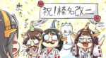 >_< 4girls :d black_hair blush brown_hair cake confetti engiyoshi facial_hair food funny_glasses glasses hairband haruna_(kantai_collection) hat hiei_(kantai_collection) japanese_clothes kantai_collection kirishima_(kantai_collection) kongou_(kantai_collection) long_hair multiple_girls mustache open_mouth party revision short_hair smile xd