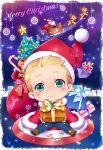 1boy blonde_hair blue_eyes candy candy_cane chibi christmas ee0418 gift green_eyes hat marvel reindeer sack santa_claus santa_hat shield sleigh solo steve_rogers