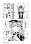 >:o 1girl :o ^_^ amasawa_natsuhisa anchor_hair_ornament blush closed_eyes comic eating gloves hat kantai_collection monochrome open_mouth peaked_cap prinz_eugen_(kantai_collection) short_hair solo sweat translation_request twintails