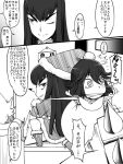 comic gagged gamagoori_ira jakuzure_nonon kidnapping kill_la_kill kiryuuin_satsuki long_hair matoi_ryuuko monochrome multicolored_hair multiple_girls sack takuteks translation_request two-tone_hair