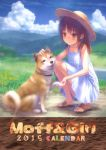 1girl bare_shoulders blush brown_eyes brown_hair clouds collarbone dog dress goto_p hat long_hair mountain original sandals shiba_inu sky smile solo squatting sun_hat sundress