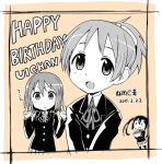 3girls double_v happy_birthday hirasawa_ui hirasawa_yui k-on! long_hair monochrome multiple_girls nakano_azusa school_uniform short_hair siblings sister tatsuoka_miyoshi twintails v