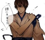 1boy brown_hair genderswap holding_shoulder japanese_clothes kaga_(kantai_collection) kantai_collection looking_at_viewer male nagomi_(mokatitk) shaded_face short_hair simple_background solo tasuki torn_clothes translation_request white_background