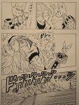 2boys aura blonde_hair crush dragon_ball dragon_ball_z dragon_ball_z_kami_to_kami hakaishin_bills lee_(dragon_garou) long_hair male_focus monochrome multiple_boys nib_pen_(medium) parody poking_head smile smirk son_gokuu style_parody toriyama_akira_(style) traditional_media