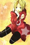 androgynous blonde_hair edward_elric food foreshortening fruit fullmetal_alchemist holding holding_spoon male open_mouth ritoko_(artist) solo spoon strawberry trap yellow_eyes